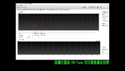 金魔仕-文件基准-2.png